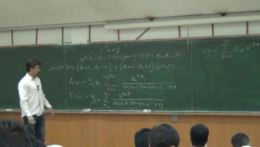 معادلات دیفرانسيل - جلسه شانزدهم - حل معادلات دیفرانسیل با استفاده از سری ها