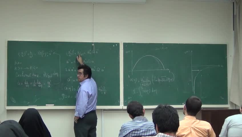 کیهان شناسی - جلسه هفتم
