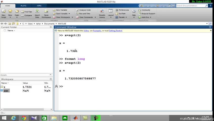 آموزش مقدماتی متلب (Matlab) - جلسه دوم