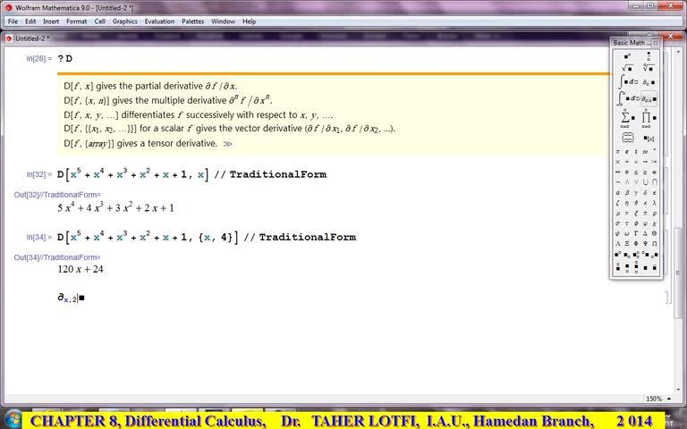 آموزش متمتیکا (Mathematica) - جلسه 44 -  بخش دوم