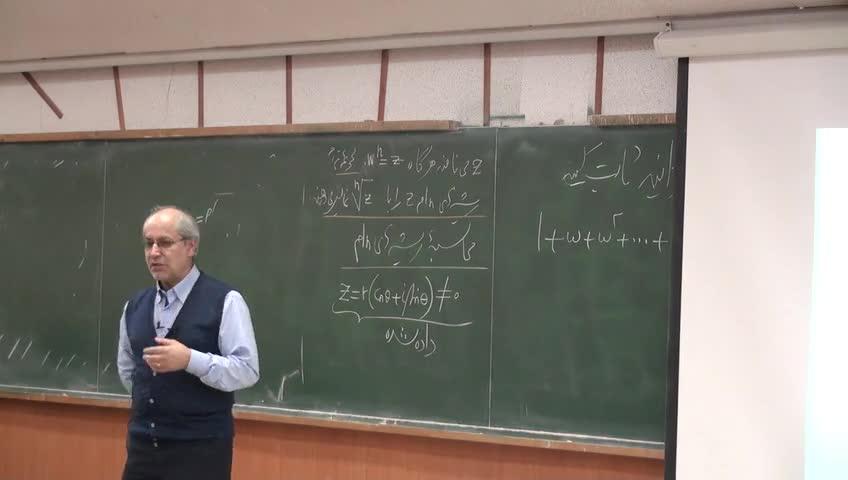 مبانی اقتصاد - جلسه سوم - ده مفهوم مهم در اقتصاد