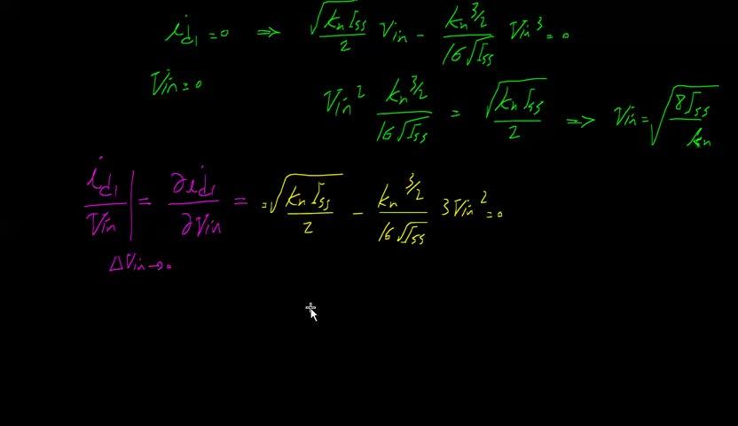 الکترونیک ۲ - جلسه 28 - تحلیل سیگنال کوچک زوج تفاضلی MOSFET.