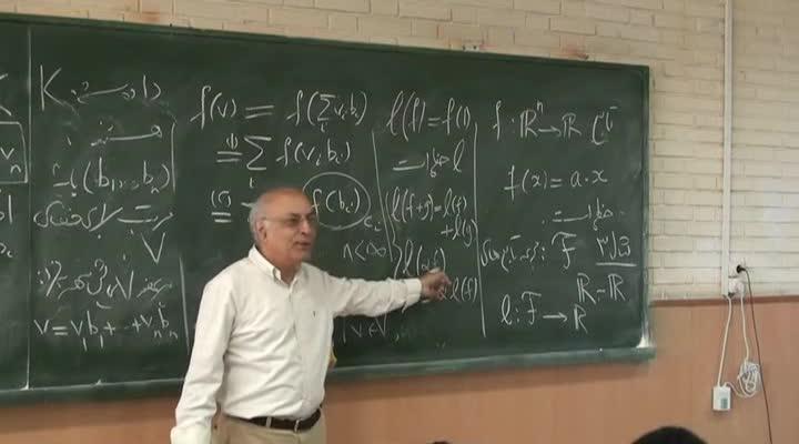 جبر خطی - جلسه ۴- بخش ۱ - تبدیل خطی 1 - پایه و بعد