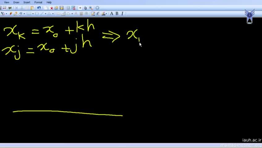 مباحثی در آنالیز عددی - جلسه دوم - روشهای انتگرال گیری عددی روش نیوتن کاتس