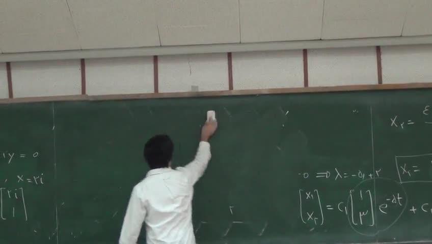 معادلات دیفرانسيل - جلسه بیست سوم - دستگاه معادلات دیفرانسیل خطی با ضرایب ثابت