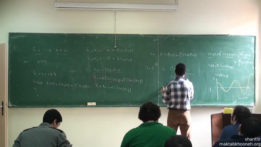 دینامیک غیر خطی و آشوب - جلسه پانزدهم - چرخه های حدی