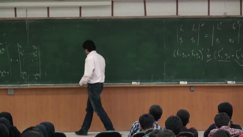 معادلات دیفرانسيل - جلسه یازدهم - معادلات خطی مرتبه n همگن و غیرهمگن