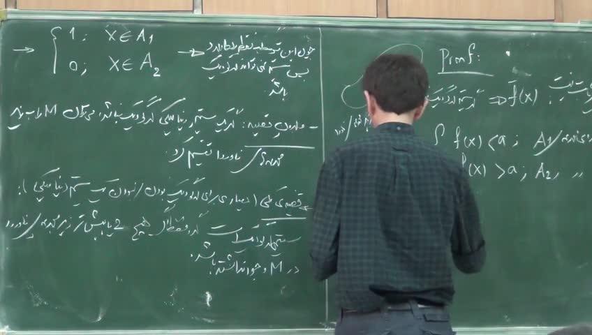 ترمودینامیک و مکانیک آماری ٢ - جلسه پنجم