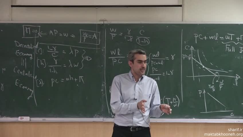 اقتصاد کلان ١ - جلسه دهم - اثرات جانشینی و درآمدی