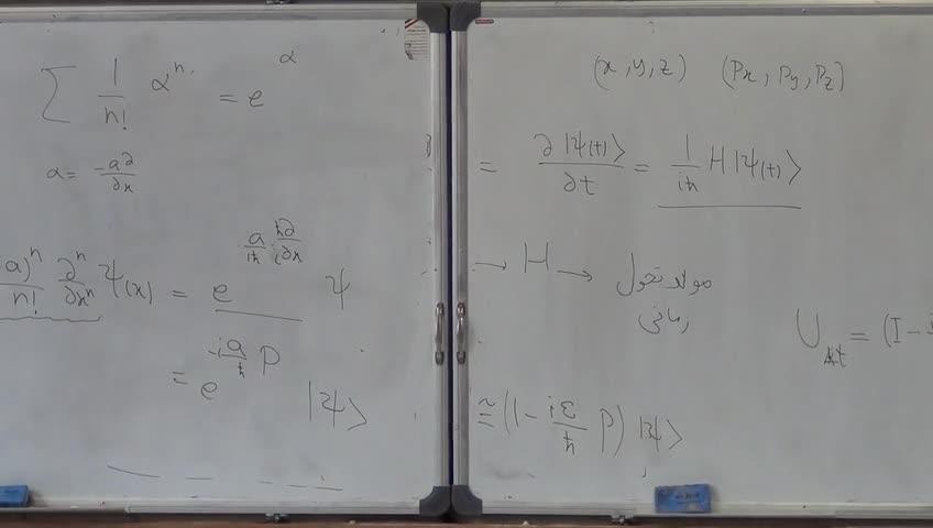 مکانیک کوانتیک ۱ - جلسه شانزدهم - بخش ٢