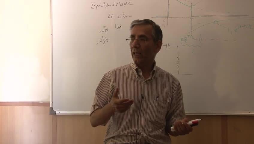 تکنیک پالس - جلسه دوم - موج های اعمالی به مدارها، مدارهای RC