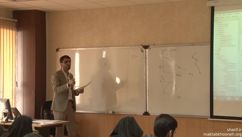 قابلیت اعتماد سازه و مدل سازی احتمالاتی - جلسه بیست و پنجم - تحلیل ریسک: تحلیل قابلیت اعتماد چند مدلی