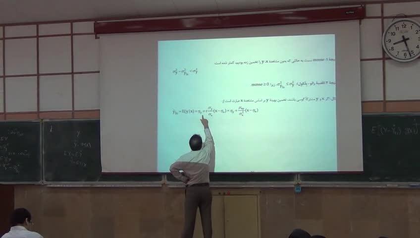 آمار و احتمال مهندسی - جلسه هجدهم - تخمین LS و LLS