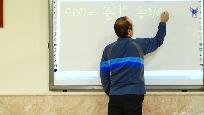 مباحثی در آنالیز عددی - جلسه هفتم - ادامه بحث خطای هسته پئانو