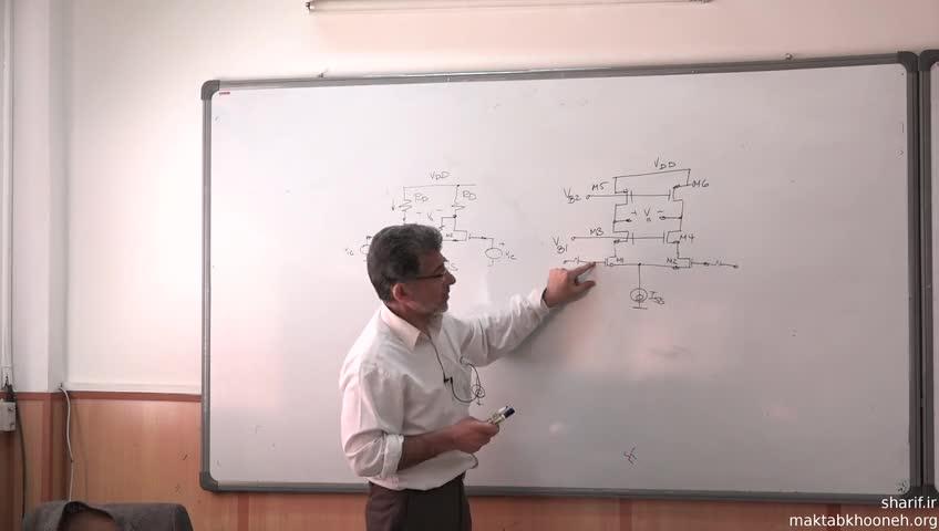 الکترونیک ۳ - جلسه سی و سوم - تقویت کننده های دیفرانسیل با بار