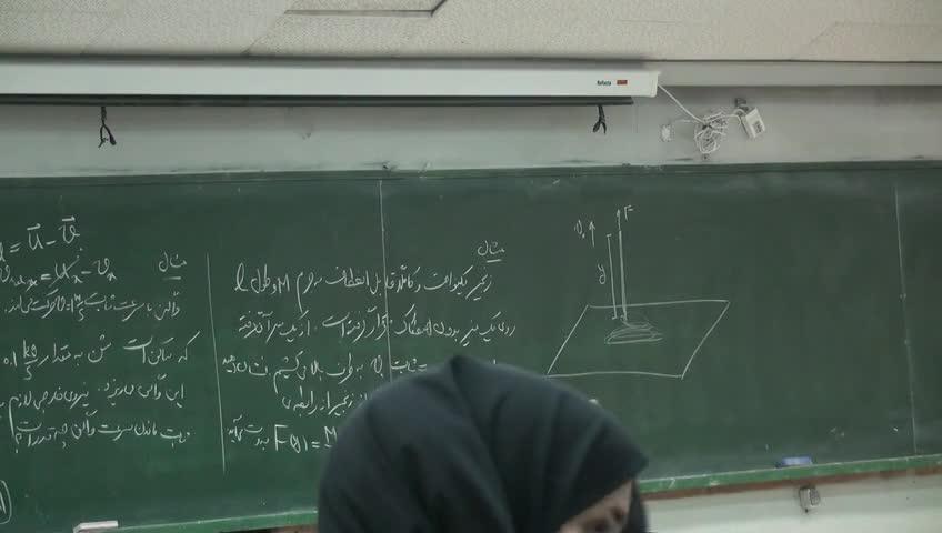 فیزیک ١ - جلسه بیست دوم - سیستم با جرم متغیر