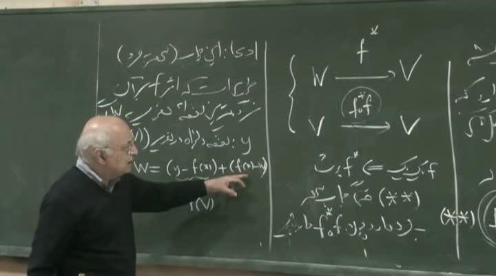 جبر خطی - جلسه ۱۸- بخش ۲ - تقریب جواب معادلات با اطلاعات کم - تصویر