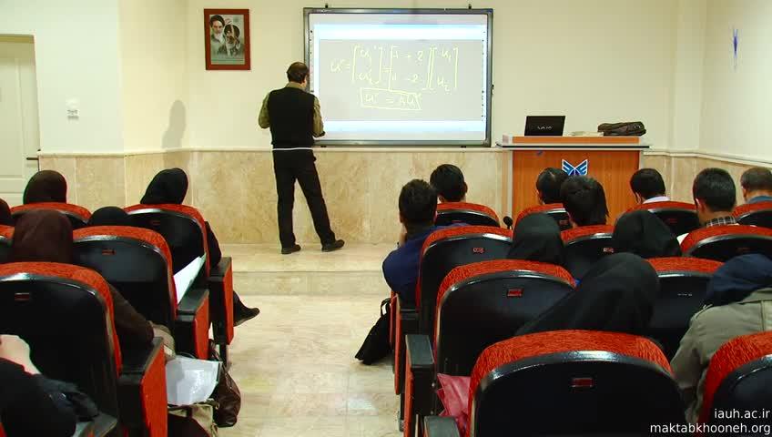 مباحثی در آنالیز عددی - جلسه نهم - حل دستگاه معادلات دیفرانسیل (مرتبه اول)
