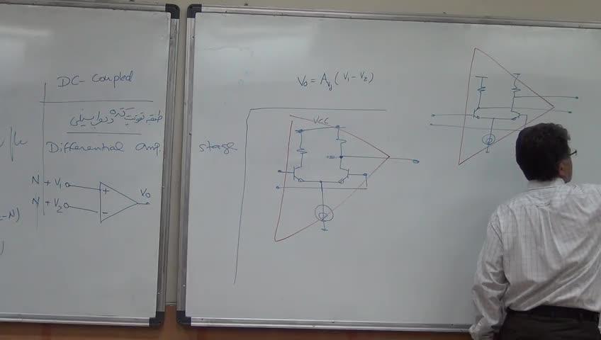 الکترونیک ۲ - جلسه ششم - بخش ٢ - تقویت کننده تفاضلی