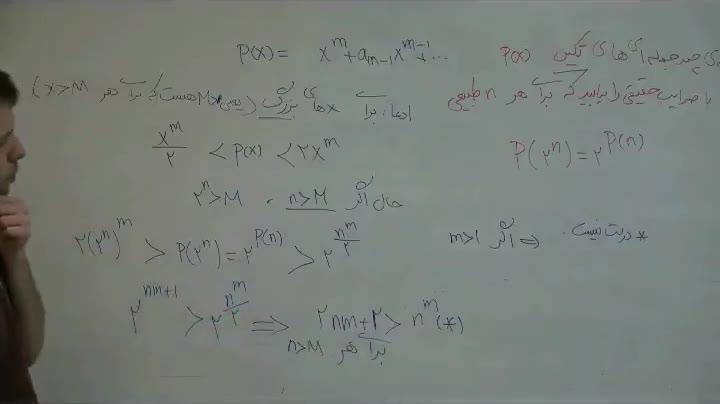 جبر - آمادگی مرحله ۲ - جلسه بیست و چهارم - رجبزاده - معادلات چندجملهای 2