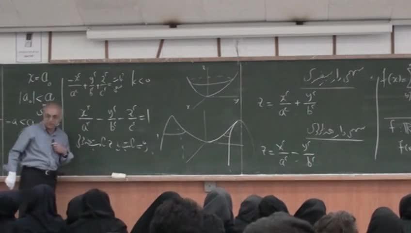 ریاضی عمومی ۲ - جلسه ۱۷ - مجموعه تراز 2