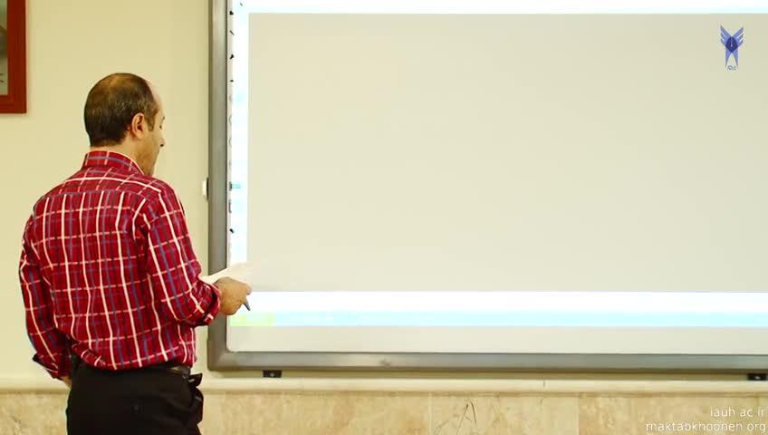 آموزش مقدماتی زبان انگلیسی - جلسه ششم - حروف ربط