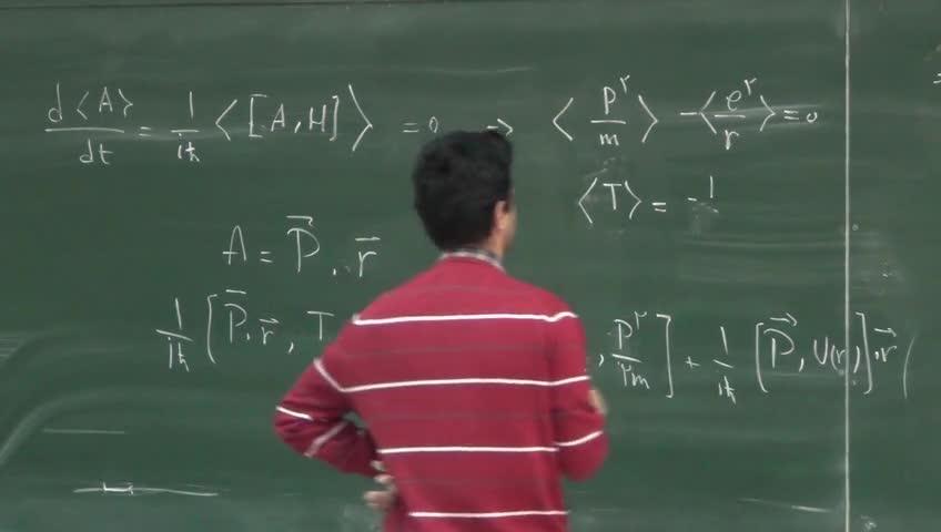 مکانیک کوانتیک ۲ - جلسه ششم