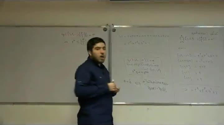 نظریه اعداد - آمادگی مرحله ۲ - جلسه چهاردهم - شفایی - عوامل اول در یک عدد طبیعی 4