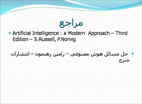 معنی فارسی clear history دانلود گام به گام concepts and comments