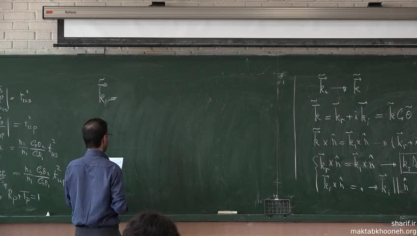 الکترومغناطیس ۲ - جلسه بیست و سوم - انتشار موج در محیط رسانا