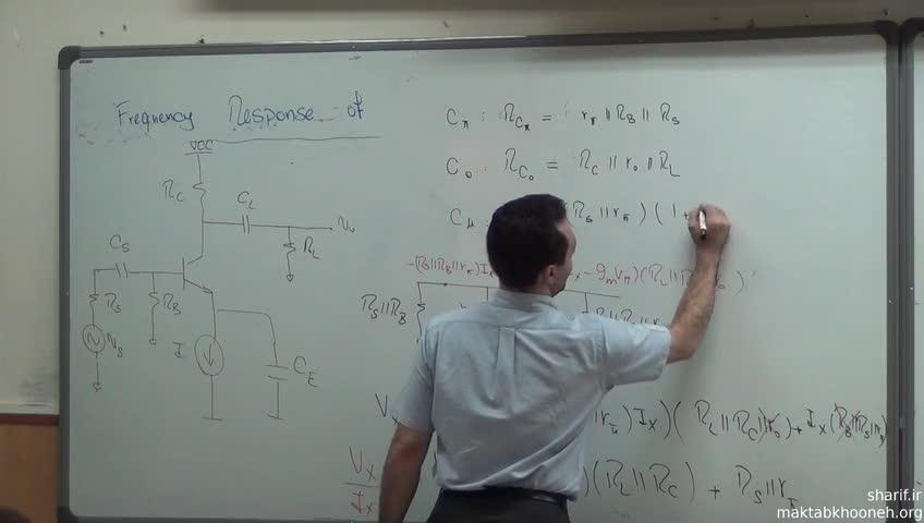 اصول الکترونیک (الکترونیک ۲) - جلسه دهم - فرکانس های قطع ترانزیستور