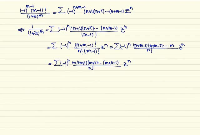 ریاضی مهندسی - جلسه بیست و سوم- سری لوران