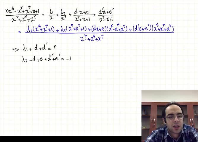 ریاضی عمومی ۱ - جلسه یازدهم بخش ۲ - انتگرال توابع گویا