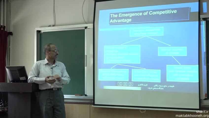 مدیریت راهبردی - جلسه چهاردهم - مدیریت دانش