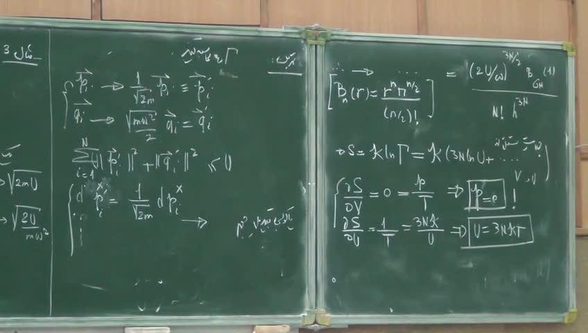 ترمودینامیک و مکانیک آماری ٢ - جلسه دهم