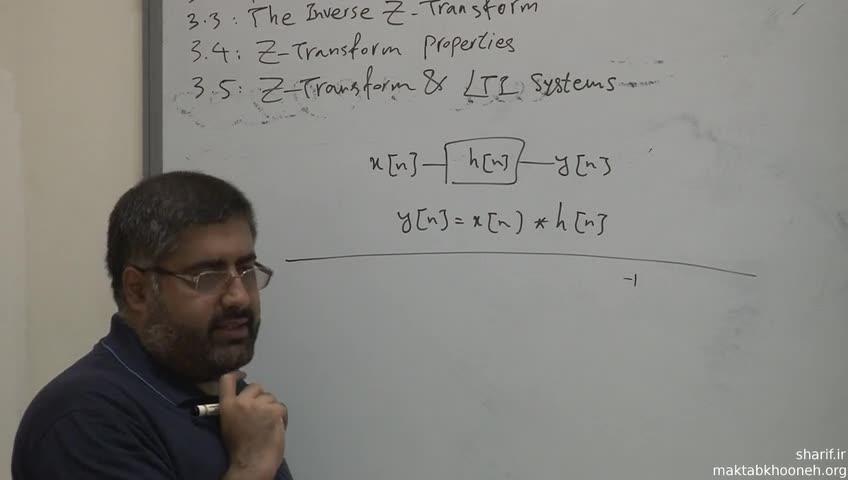 پردازش سیگنالهای دیجیتال - جلسه چهارم - ویژگی های تبدیل Z