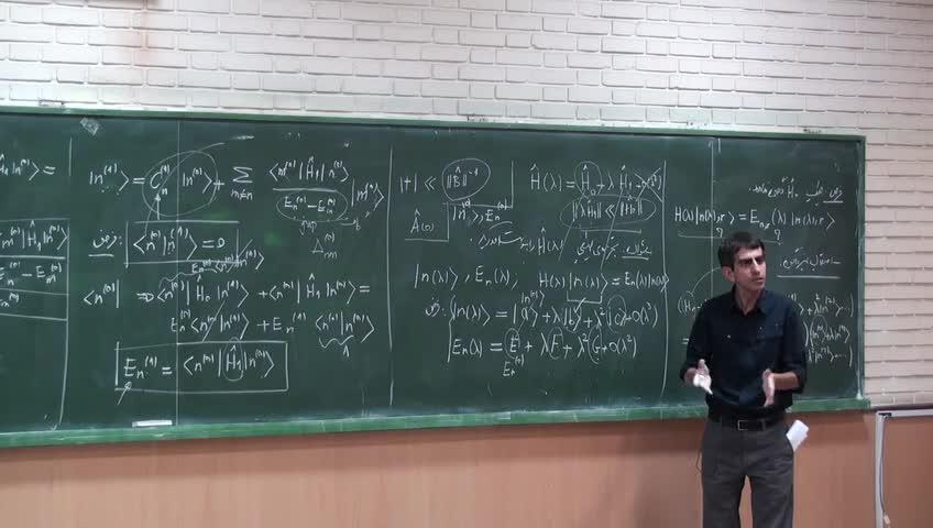 ریاضی فیزیک ١ - جلسه نوزدهم - آنالیز ماتریس