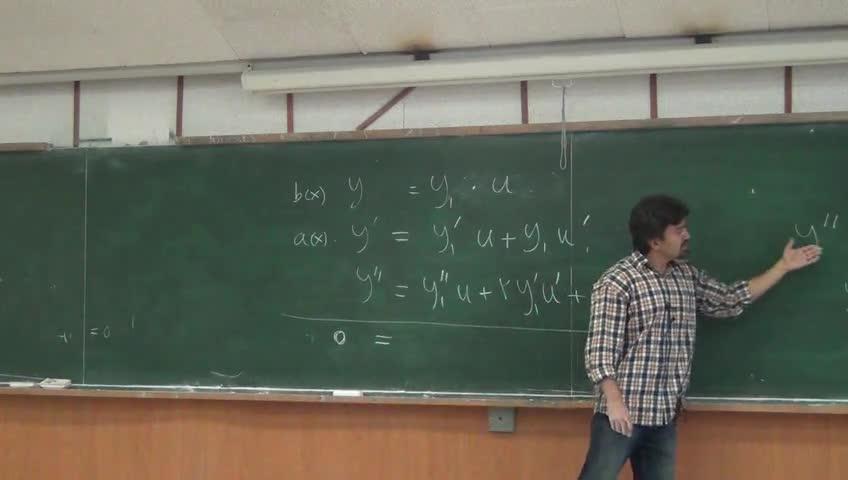 معادلات دیفرانسيل - جلسه هشتم - معادلات خطی مرتبه n با ضرایب ثابت