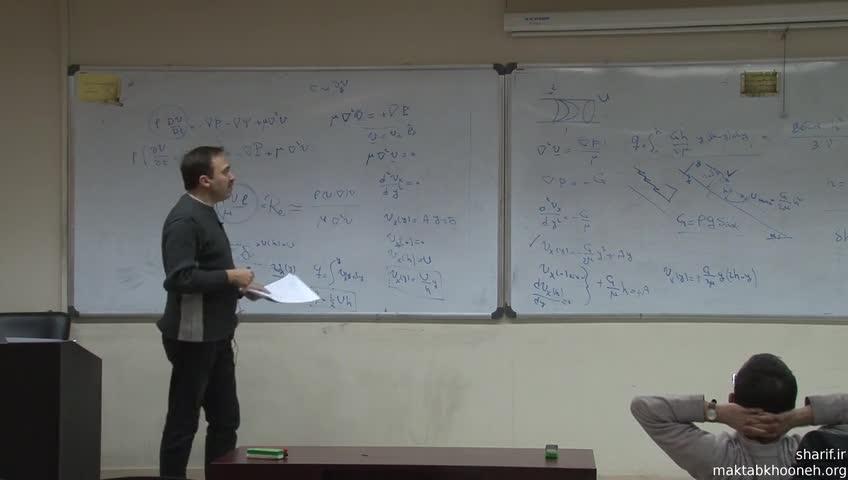 مکانیک سیالات - جلسه بیست و دوم - مثال هایی از شاره های تراکم ناپذیر
